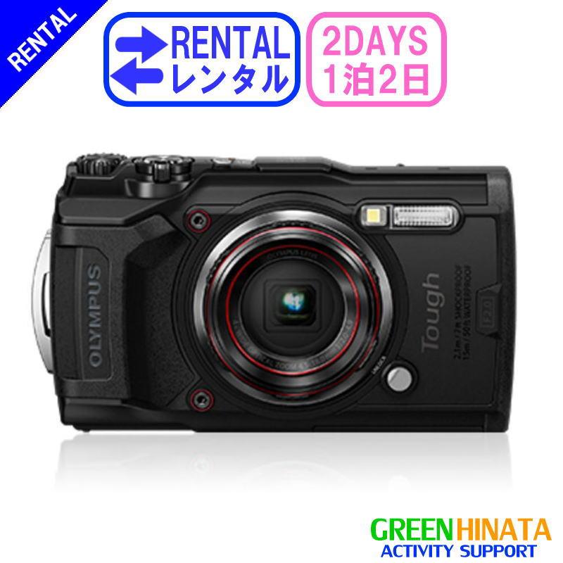 【レンタル】 【1泊2日TG-6】 オリンパス 防水コンパクトカメラTG-6 オプション OLYMPUS TG-6 STYLUS TG-6 Tough 防水 デジタルカメラ