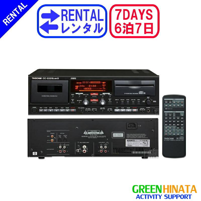 【レンタル】 【6泊7日222SLMK2 】 タスカム CD カセットデッキ カセットテープ cd ダビング TASCAM CC-222SLMK2 カセットテープ cd ダビング