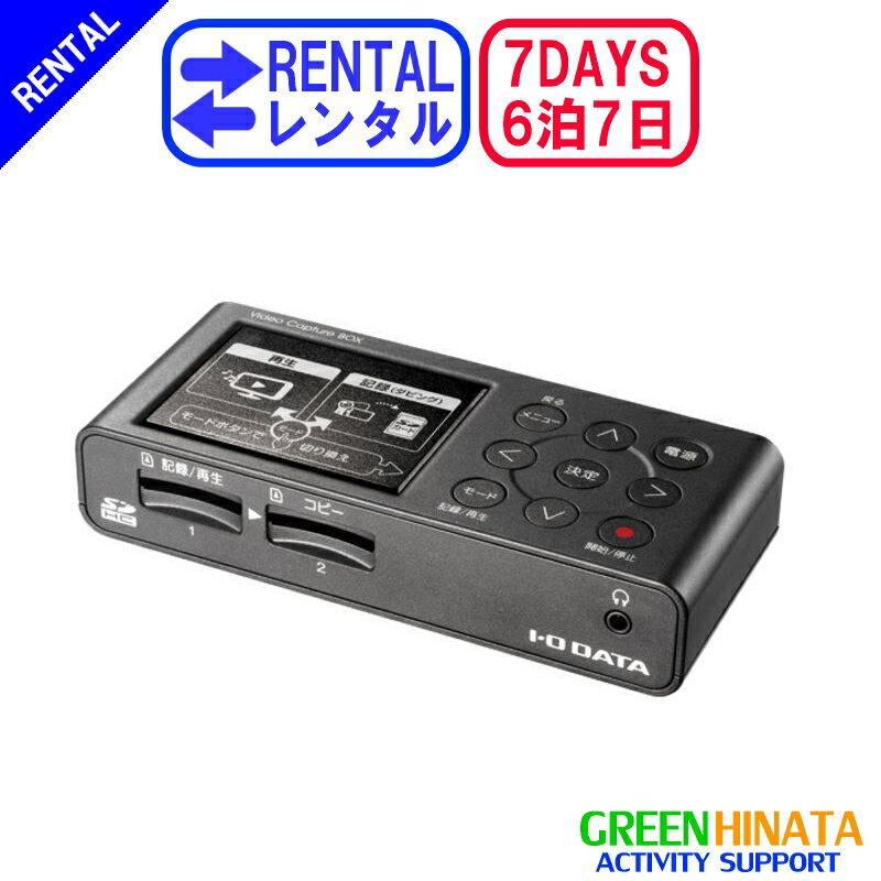 【レンタル】 【6泊7日SDREC】 アイオーデータ アナレコ アナログレコーダー IODATA GV-SDREC ビデオキャプチャー USBメモリ SDレコーダー
