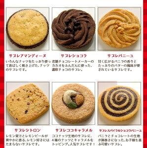 お好きな焼き菓子をお選びください。
