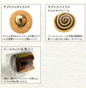 「喜び」という名のお菓子