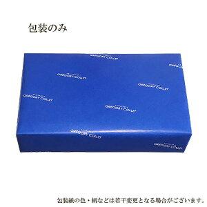 当店オリジナル包装紙で包装します。