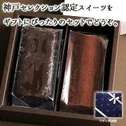 ホワイト ショコラココ メッセージ オリジナル セレクション バレンタイン チョコレート バレンタインデー グレゴリーコレ
