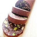 ◇◆洋菓子の街◇神戸元町◆◇パティスリー グレゴリー・コレより濃厚なガナッシュにドライフ...