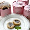 ◇◆洋菓子の街◇神戸元町◆◇パティスリー グレゴリー・コレより優しいピンクのボックスに、...
