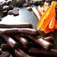 オランジェット≪12本入り≫*チョコレート/オレンジ/スイーツ/ギフト/お菓子/通販/お取り寄せ/グレゴリーコレ/神戸みやげ