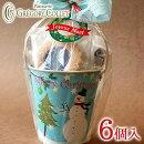 クリスマス柄の缶入りギフト
