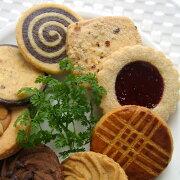 サブレ・グランデ メッセージ プレゼント スイーツ 詰め合わせ クッキー サブレグランデ グレゴリーコレ