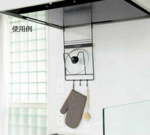 送料無料セール★ワイヤーハンギングラック pasWZ-11/換気扇・キッチンの整理に!/キッチ…