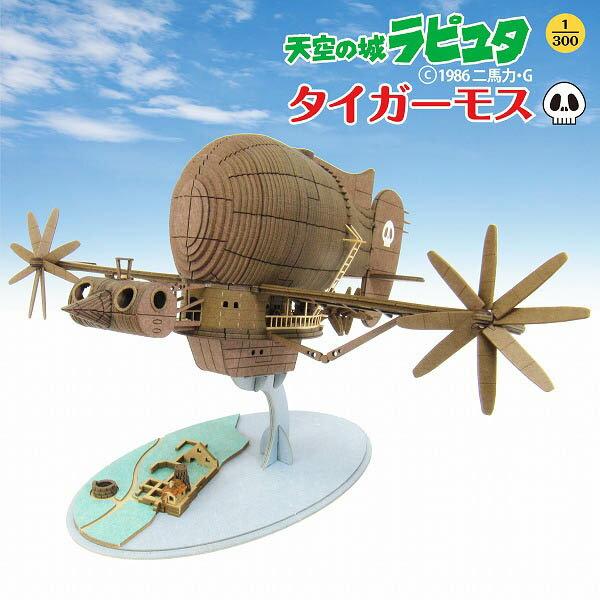 コレクション, その他 (1300) MK07-17sankei