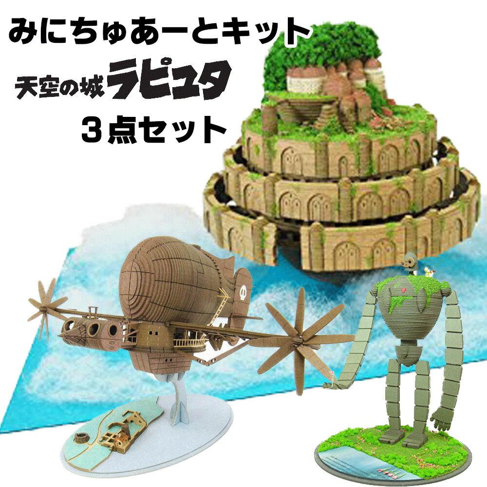 コレクション, その他  3MK07-33MK07-20MK07-17sankei