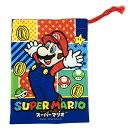 スーパーマリオコップ袋(375842)KB62スーパーマリオ17/マリオブラザーズ/ルイージ/クッパ/キッズ/お弁当グッズ/給食袋/任天堂/スケーター【A】
