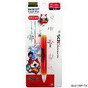 【送料無料】【在庫処分セール】妖怪ウォッチ NINTENDO 3DS LL マスコットタッチペン【ジバニャン】 (YW-11A) /任天堂/ニンテンドー3DSLL/スシ/テンプ