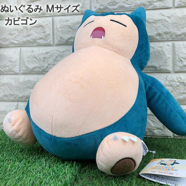 ぬいぐるみ・人形, ぬいぐるみ  M 32cm PP134 evolution