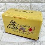 在庫ありくまのプーさん【Pooh】マスクストッカーマスク入れ/ウイルス/対策/容器/グッズ/雑貨/可愛い/おしゃれ/スケーター/収納/箱/ボックス