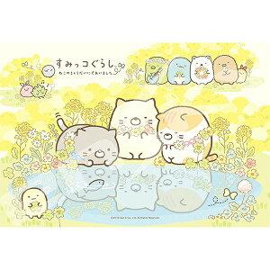 Sumikko Gurashi 300片拼图[猫的生日](26×38cm)Sumikko /可爱/恩斯基/礼物/礼物/物品/杂项物品/跳跃/角色/动漫/拼图
