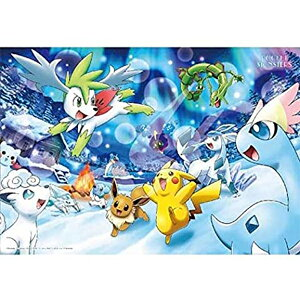 Pokemon 1000 Piece Puzzle [मिस्टीरियस ऑरोरा (रहस्यमय ऑरोरा)] Pokemon / Pokemon / Jigsaw Puzzle / Ensky / Gift / Present / विविध / माल / चरित्र / मोबाइल फोनों / मूवी / Pikachu / Lokon / Sekimi / Eevee