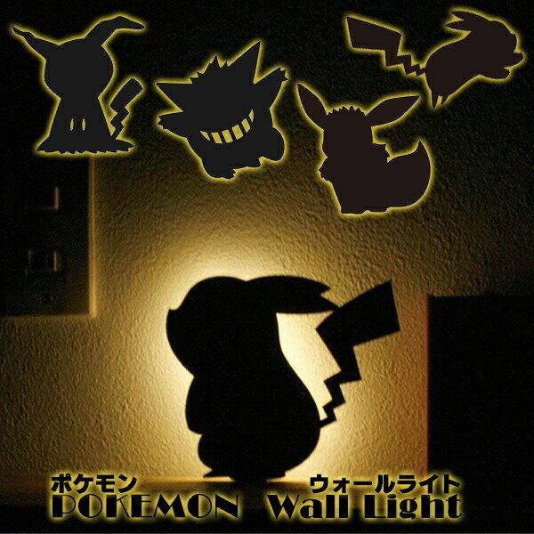 ライト・照明器具, その他  (5) ()()LEDPOKEMON Wall Light