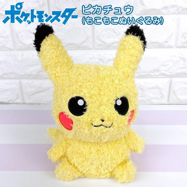 ぬいぐるみ・人形, ぬいぐるみ  671160 GO Pokemon UNITE