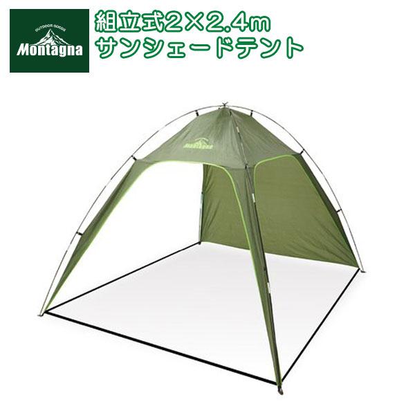 テント・タープ, テント  22.4m Montagna (HAC2700)524477 BBQ