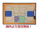 バスケ 作戦ボード 作戦盤 マグネット バスケットボール 折りたたみA4