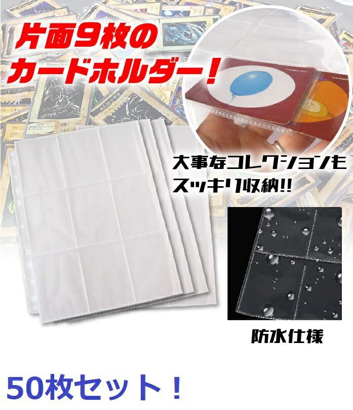 トレーディングカード・テレカ, トレーディングカードゲーム  9 50 9