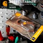 カラビナキーホルダーcarharttカーハートおしゃれ多機能5IN1CARABINER栓抜きマイナスドライバー3レンチキャンプアウトドア旅行工具スパナワークブランドアメカジストリートかっこいいプレゼントステンレススチール雑貨メール便あす楽対応