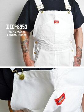 オーバーオール Dickies ディッキーズ メンズ 8953 白 WHITE ホワイト レディース ワークショーツ チノパンツ 大きい 大きいサイズ ディッキ族 つなぎ 作業着 おしゃれ アメカジ おーばーおーる ツアー フェス ディッキーズ 送料無料