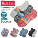 靴下 Healthknit ヘルスニット 3足組 フットカバー カバーソックス ショートソックス ス