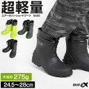 長靴 メンズ ショート 農作業 軽量 超軽量 軽い 長靴 エアラバーシ...