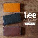 財布 長財布 大容量 Lee リー 0520232 メンズ レディース...