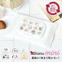 Bitatto mini ビタット ミニ スヌーピー ミニサ...