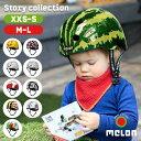 ヘルメット melon helmets ヘルメット おしゃれ...