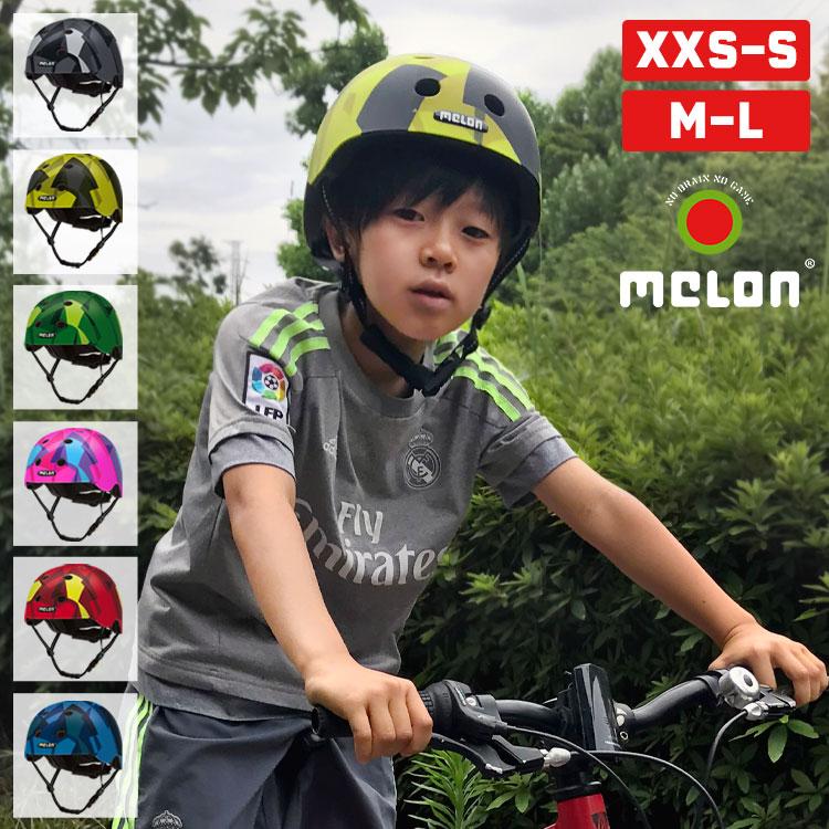 自転車・サイクリング, 子供用ヘルメット・プロテクター  melon helmets XXS M L