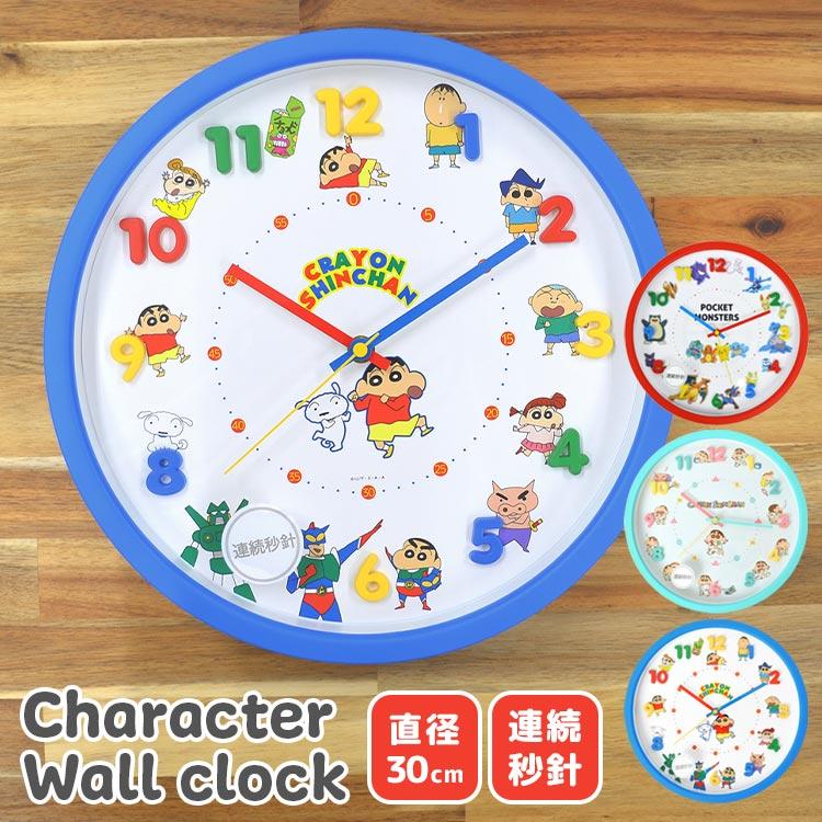 置き時計・掛け時計, 掛け時計  30cm
