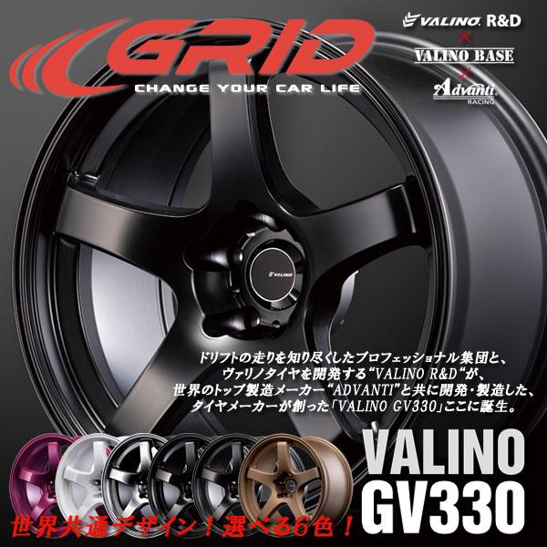 タイヤ・ホイール, ホイール VALINO GV330 17 9.5J 5H 114.3 2