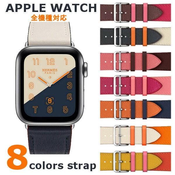 HERMES 42mm Belt apple watch 6 SE 38mm 40mm 42mm...