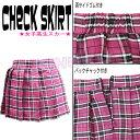 女子高生 制服風 ミニスカート チェック柄 ピンク 白 黒