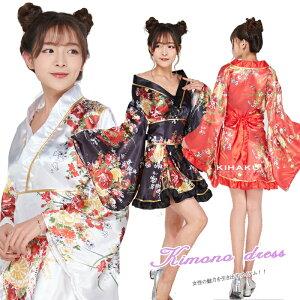 Kimono Yukata Set Kaiki Ladies Cosplay Disfraz Oro Disfraz Kimono Disfraz Halloween Disfraz Disfraz Adulto Erótico Yosakoi Sexy Kaba Vestido Mini Vestido Mini Longitud Mini Patrón Japonés (T)