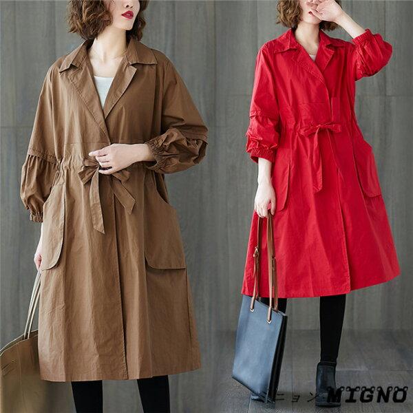 レディーストレンチコート女性ロングコートaラインコートゆったり長袖おしゃれ(T)