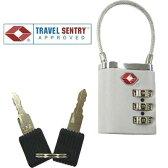 TSA twin lock ツインロック 02237 メール便OK(je1a010)
