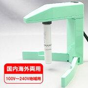 湯沸かし器 コンパクトセラミックヒーター リトルボコボコ