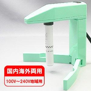 「tc2」日本製 自動電圧切換式携帯湯沸かし器 コンパクトセラミックヒーター リトルボコボコ 00122415 保証付 (je1a298)