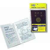 日本製 透明パスポートカバー 210917 メール便OK(ko1a052)
