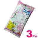 [送料299円〜]「tc4」ケンユー 携帯用ミニトイレ プル...