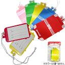 スーツケース型ネームタグ 3枚セット 3603 5点までメール便OK(go0a056)