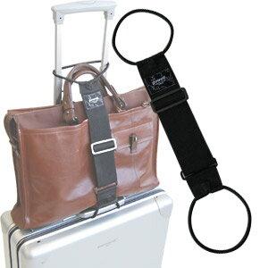 メール便なら全国送料160円! レビュー記入で粗品進呈♪ スーツケースやキャリーバッグ、キャ...