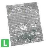 トラベル 圧縮袋 Lサイズ 40-859 色選択不可 8点までメール便OK(se0a061)【RCP】