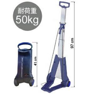 コンパクトカート CC-200 耐荷重50kg 保証付 (to1a003)