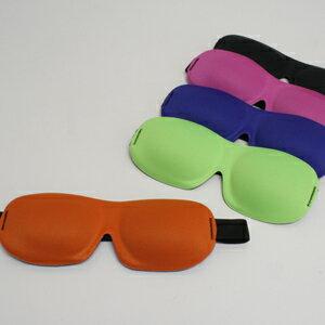[送料299円〜]「tc6」Metric Products メトリックプロダクツ Sleep-Mask 立体型スリープアイマスク 82928 【楽ギフ_包装】 3点迄メール便OK(ko1a209)